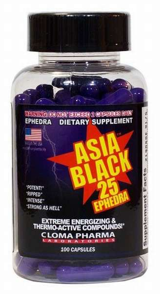 Asia Black (Азия Блэк)