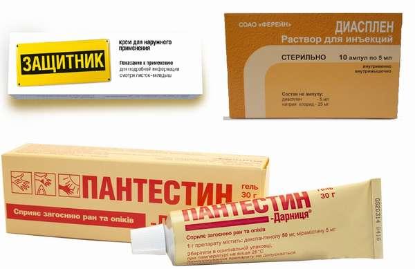 Заменителями препарата