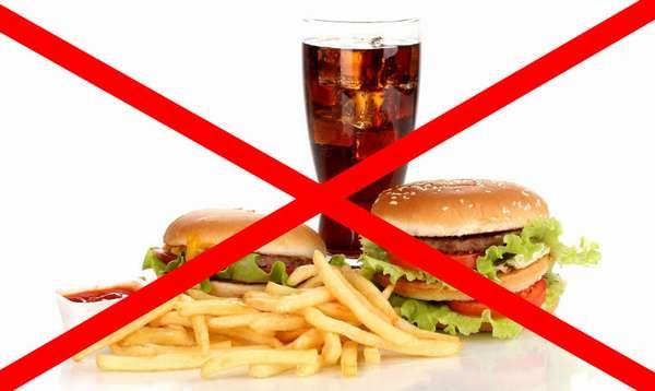 Отказаться от наиболее вредных продуктов питания