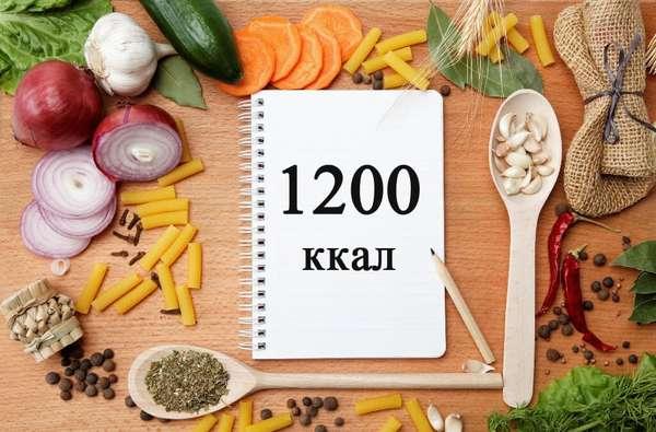 1200 килокалорий