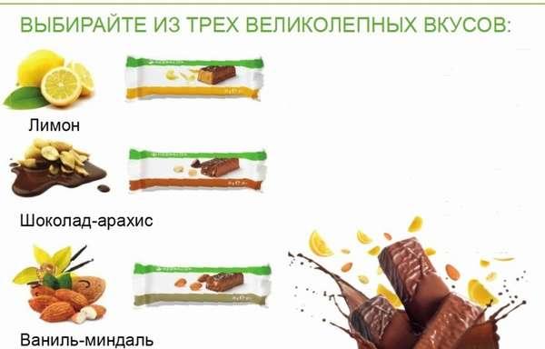 Разные вкусы батончиков