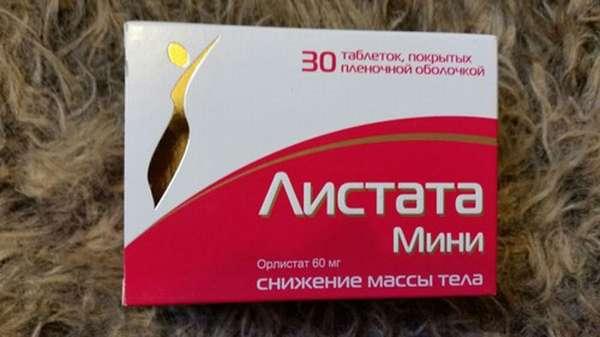 Сколько стоит и где купить таблетки для похудения Листата