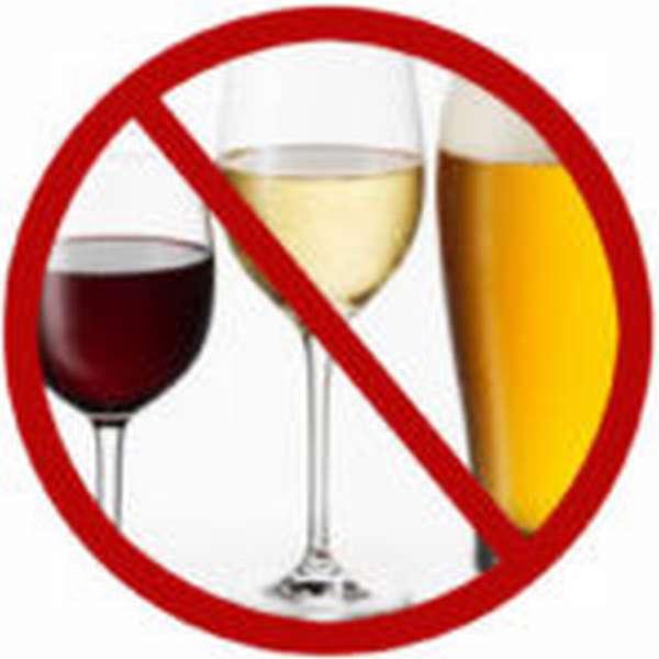 алкоголь-запрещен