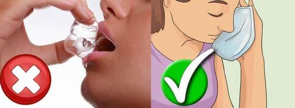 Правильное и неправильное прикладывание льда к ране губы
