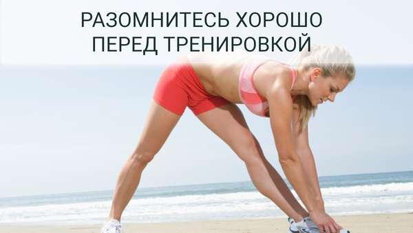 Комплекс упражнений для ширококостных женщин, фото