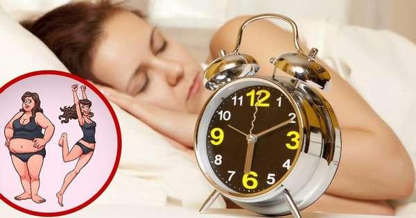 Роль сна и отдыха в процессе похудения