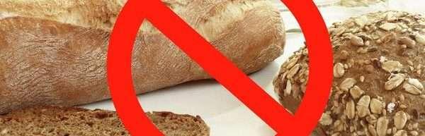 Убираем хлеб из меню