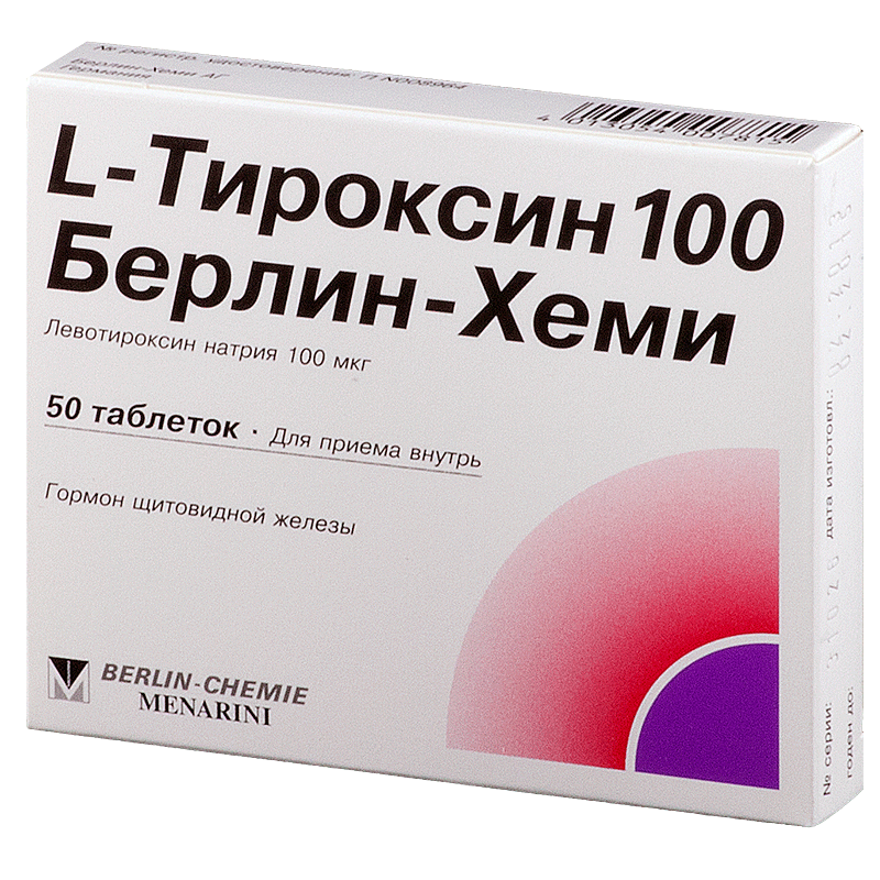 Тироксин
