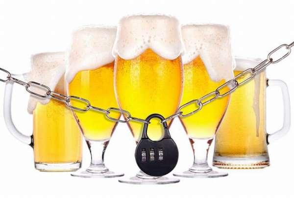 Отказаться от хмельных напитков