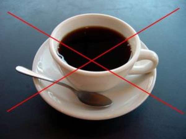 кофе нет