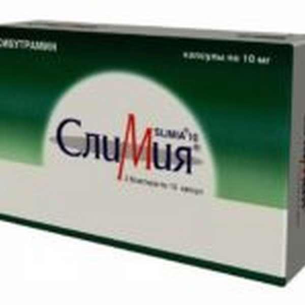 Какой препарат для похудения лучше выбрать Ксеникал или Редуксин?