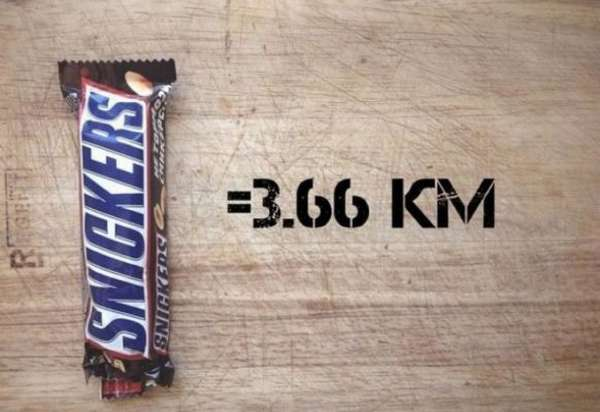 сколько бегать, чтобы сжечь калории 8