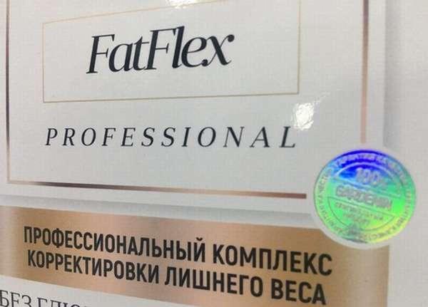 Гарденин ФатФлекс для похудения — инструкция, отзывы