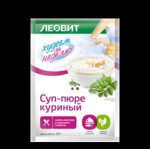 Суп-пюре куриный