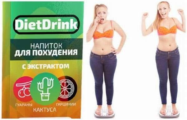 diet drink похудение