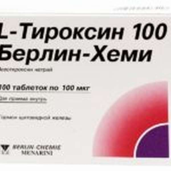 Л тироксина