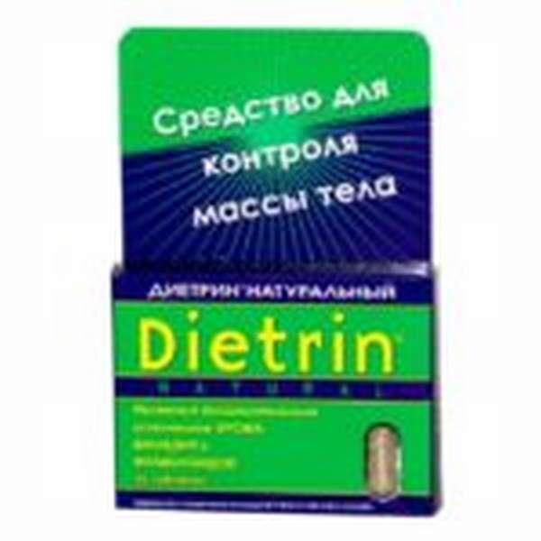 Таблетки Меридиа для эффективного лечения ожирения