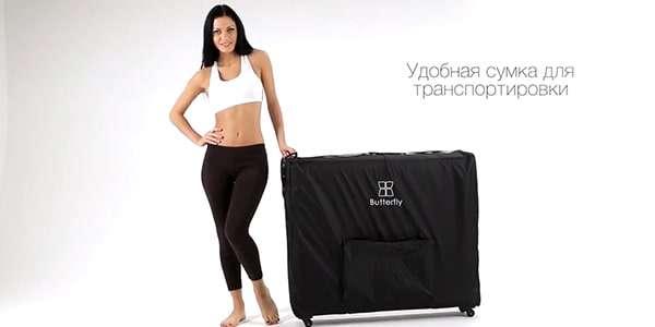 удобная сумка для транспортировки