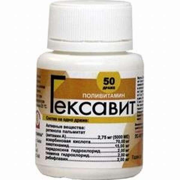 Гексавит - витамины