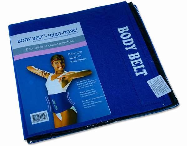Пояс Body Belt