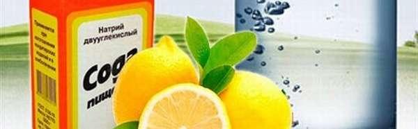 содово-лимонного напиток