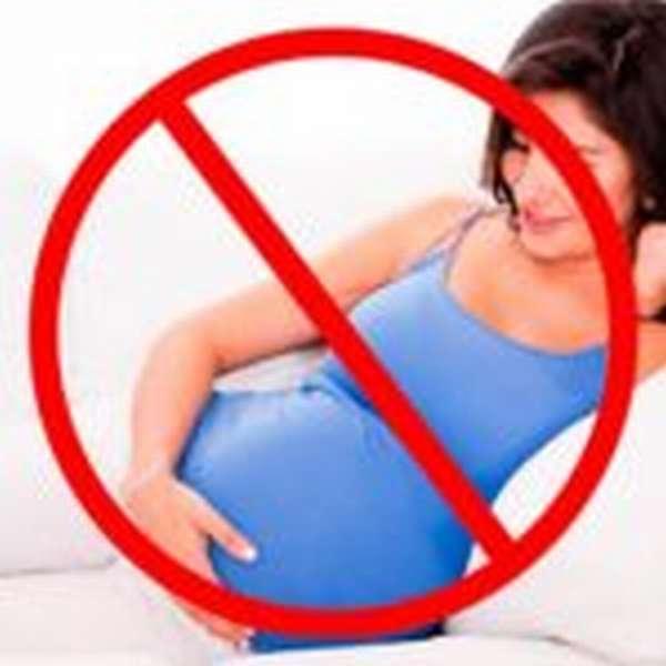 беременность запрет
