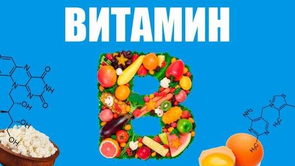 Кладезь витаминов