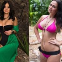 Как похудела Виктория Романец?