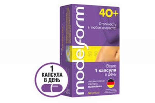 модельформ 40