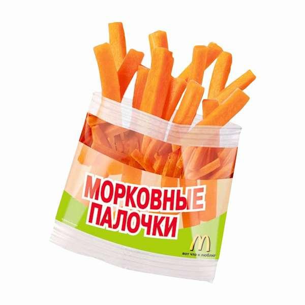 В Макдональдсе в продаже есть морковные палочки