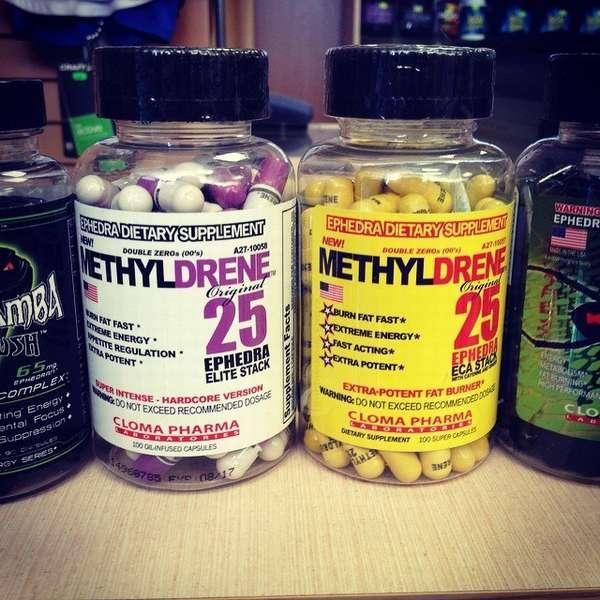 спортивные таблетки для похудения самые эффективные