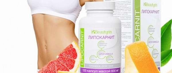 Самые эффективные препараты для похудения по отзывам, которые реально помогают