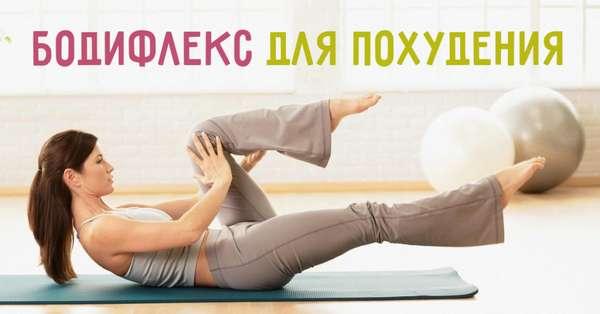 Упражнения для сброса жировых накоплений