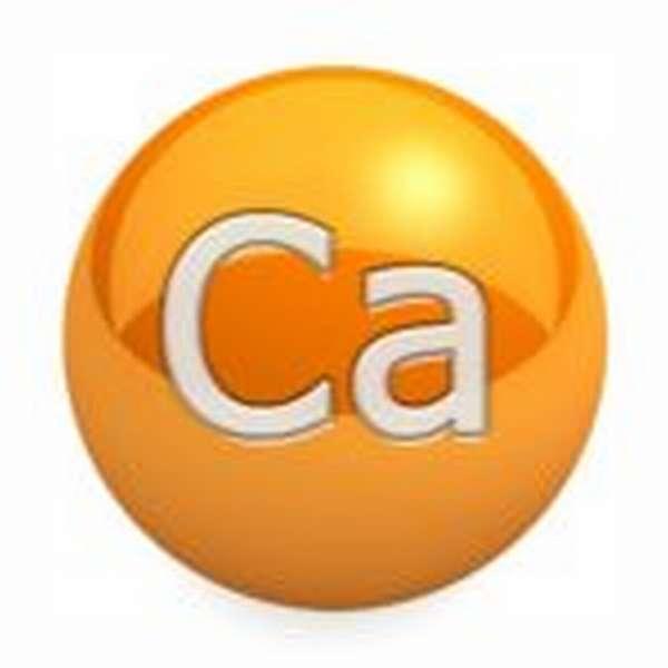 Кальций