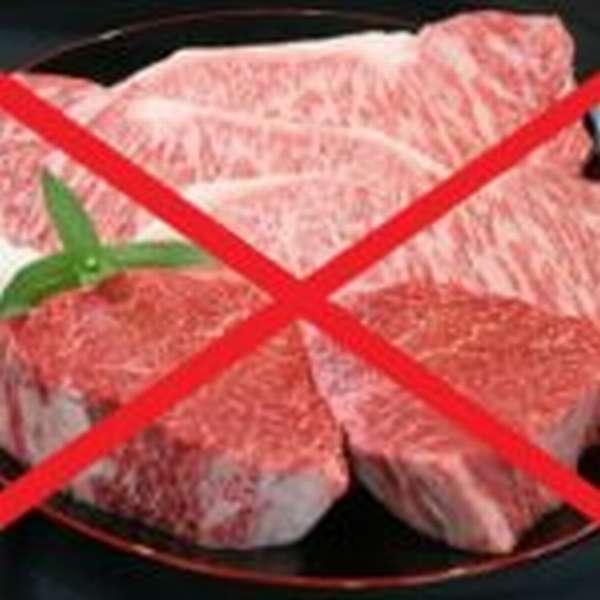 мясо запрещено