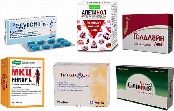 Препараты, действующие на снижение аппетита