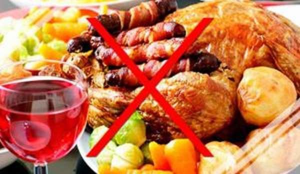еда нельзя