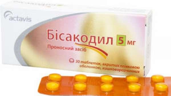 Слабительный препарат Бисакодил - инструкция по применению
