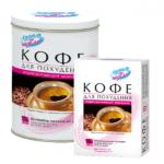 кофе для похудения леовит жиросжигающий комплекс худеем за неделю